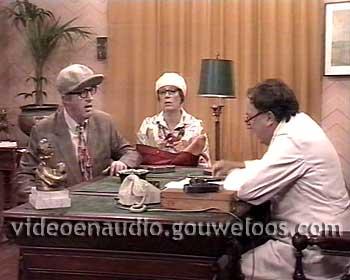 Andres Comedy Parade (19851221) 03.jpg