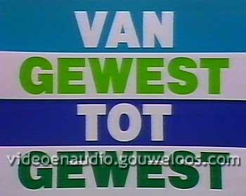Van Gewest Tot Gewest (19860226) 01.jpg
