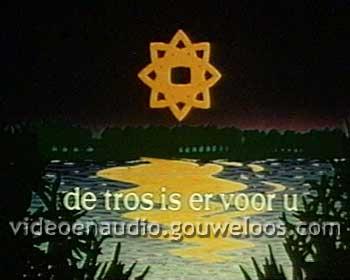 TROS - De TROS is er Voor U (1979).jpg