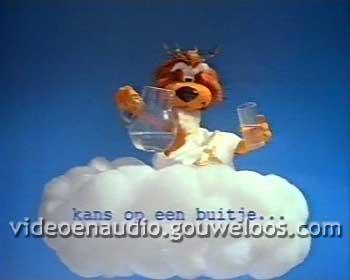 Loeki - Kans op een Buitje Outro (1993).jpg