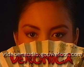 Veronica - Ledenwerfspot (Goes Asia) (1993).jpg