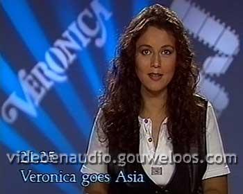 Veronica - Julia Samuel (1993).jpg