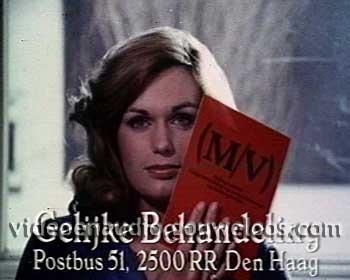 Postbus51 - Gelijke Behandeling (19800807).jpg