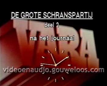 VARA - Vervolg Na Journaal, Klok (1983).jpg