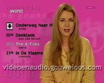 Veronica - Julia (1998).jpg