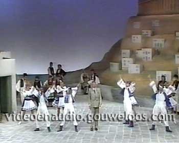 1-2-3 Lotto Show (19851017) - Griekenland 01.jpg