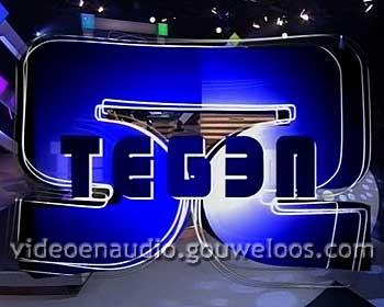 5 Tegen 5 (20060121) 01.jpg